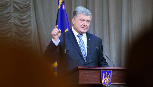 Гибридная война России заставляет усиливать меры безопасности на АЭС - Порошенко