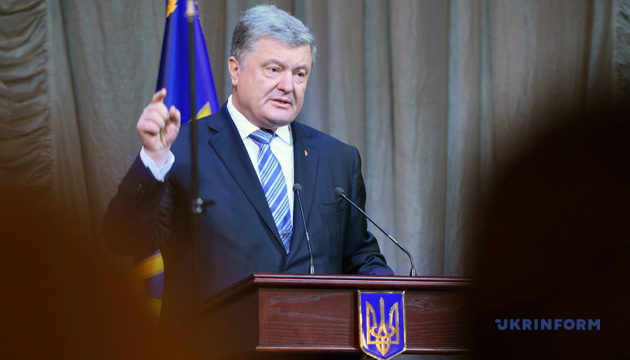 President demands Foreign Ministry complete inventory of treaties with Russia