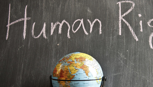 Сьогодні відзначають День прав людини