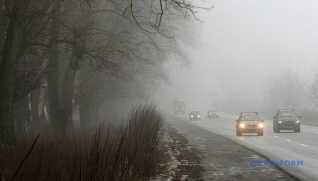 Синоптики обещают до 12° тепла, дождь и сильный туман