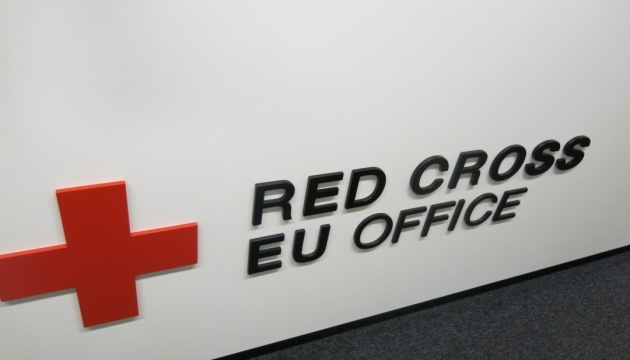 Червоний Хрест доправив в ОРДЛО 11 вантажівок гумдопомоги