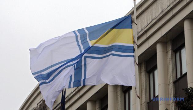 У Дніпрі біля мерії підняли прапор на підтримку полонених моряків