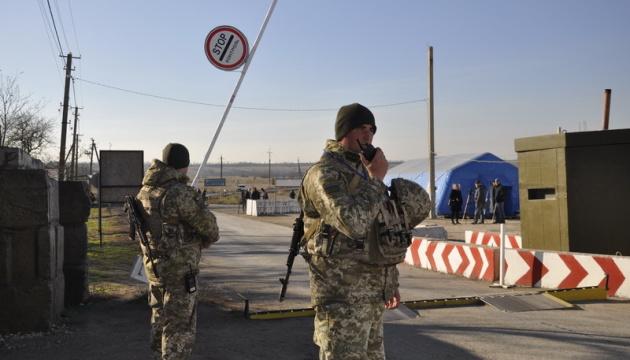 На кордоні з Росією поки працюють всі 11 пунктів пропуску