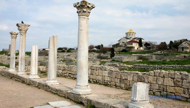 Очередной миф: Херсонес - это Севастополь?