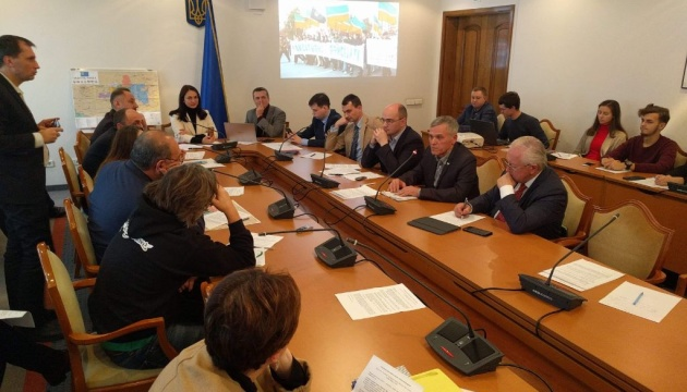 Ukrainian Parliament discusses situation of native peoples of Russia