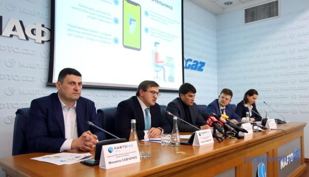 Демонополизация газового рынка (помещение НАК «Нафтогаз Украины», ул. Б. Хмельницкого, 6)