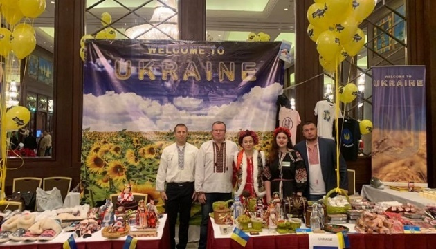 Ukrainian stand presented at Christmas Charity Bazaar in Egypt