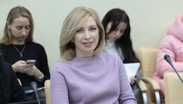 Верещук анонсировала внесение в Раду законопроекта о легализации игорного бизнеса