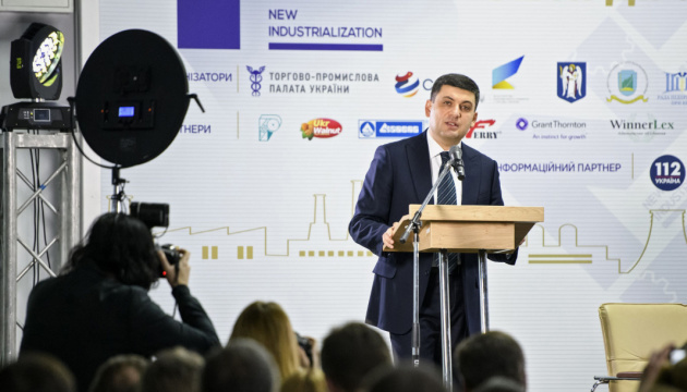 Гройсман очікує, що з 2021 року в Україні буде дуальна освіта