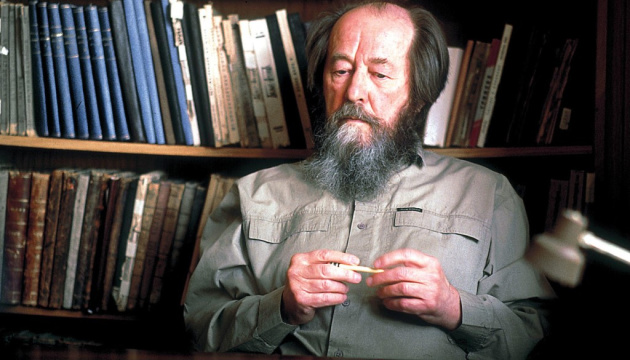 Очередной российский сюр: юбилей Солженицына на гебистском фоне