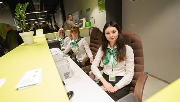 У Києві презентували е-сервіс для перевірки