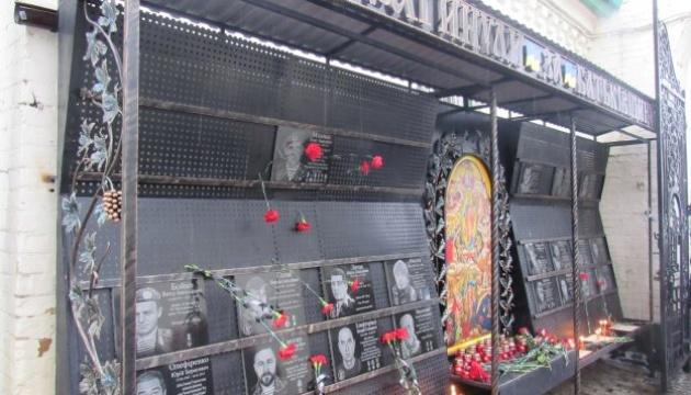 Відкрито Стіну пам'яті та скорботи, присвячену ветеранам-афганцям, які загинули в АТО/ОСС
