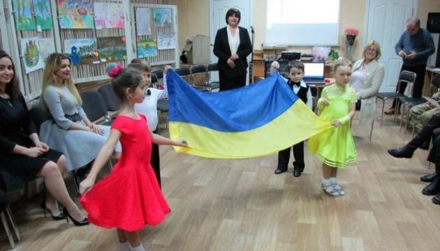 У Києво-Святошинському ЦСПР вшанували військових та волонтерів