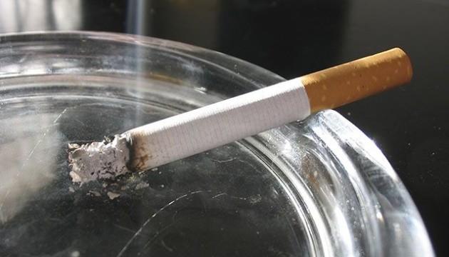 Курение табачных изделий вред табачные изделия вакансии нижний новгород