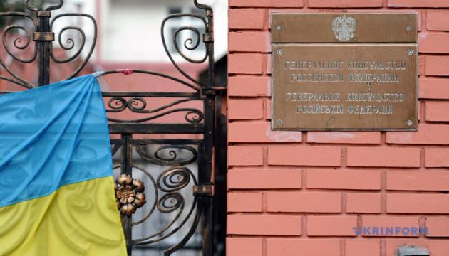 Президента и МИД просят закрыть генконсульство РФ во Львове