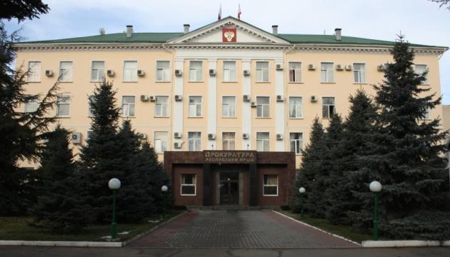Українців закликають нести заяви у прокуратуру АРК у разі вилучення земель за указом Путіна