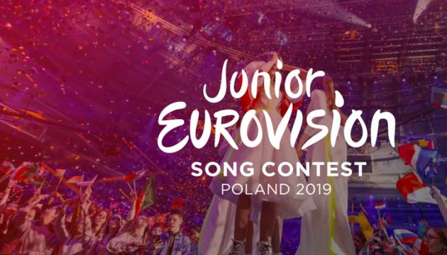 Дитяче Євробачення-2019: у фіналі нацвідбору переможець
