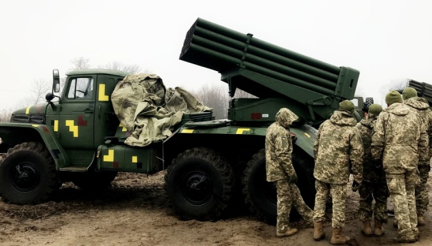 Військово-морські сили почали підготовку резервістів