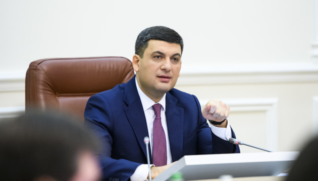 PM Groysman supports creation of industrial parks