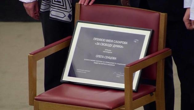 Он уже победил: сестра Сенцова получила премию Сахарова за режиссера