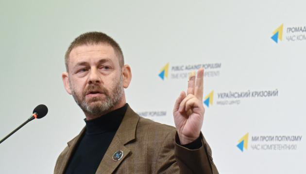 Українці на Сході втомилися від війни