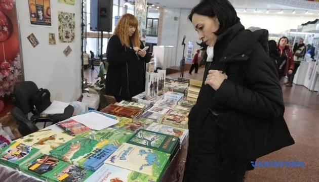 В Киеве открылась выставка