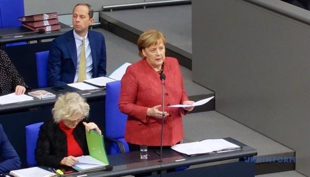 Євросоюз не може прийняти