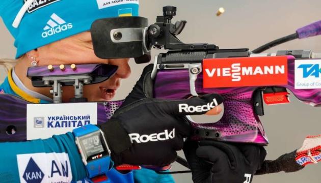 Кубок світу з біатлону: додати швидкості в Гохфільцені
