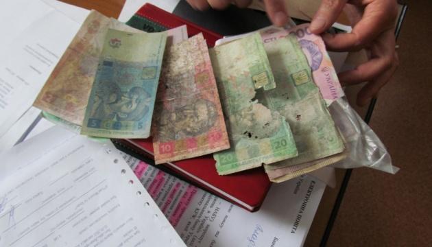НБУ дозволив усім банкам приймати зношені банкноти