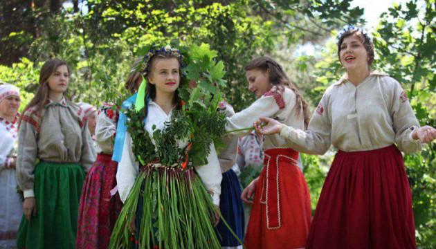 В інтернеті запрацював музей нематеріальної культурної спадщини України