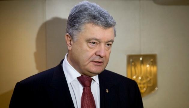 President Poroshenko leaves for Brussels