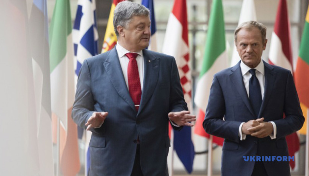 Ukraine to remain important partner and good friend for EU - Tusk