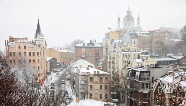 Le vote en ligne pour le talisman de Kyiv a commencé