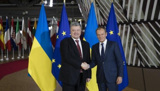 El presidente de Ucrania se reunió con el presidente del Consejo Europeo