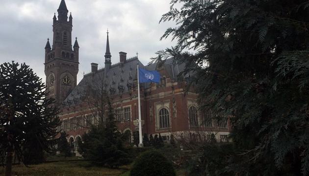 Міжнародні суди: відповідь України на гібридну агресію РФ