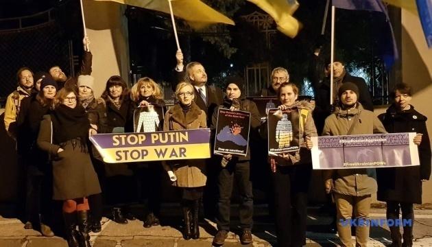 Support Ukraine rally held near Russian embassy in Bratislava. Photos