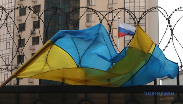 В РФ організації українців через тиск змушені обмежувати діяльність і уникати політики – активіст