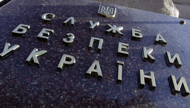 SBU to block websites endangering national security