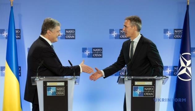 Столтенберг: Внесли уже почти €40 миллионов в трастовые фонды НАТО-Украина