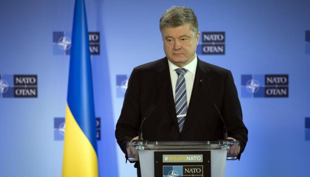 Порошенко рассказал, как резолюция ЕП поможет с санкциями против РФ