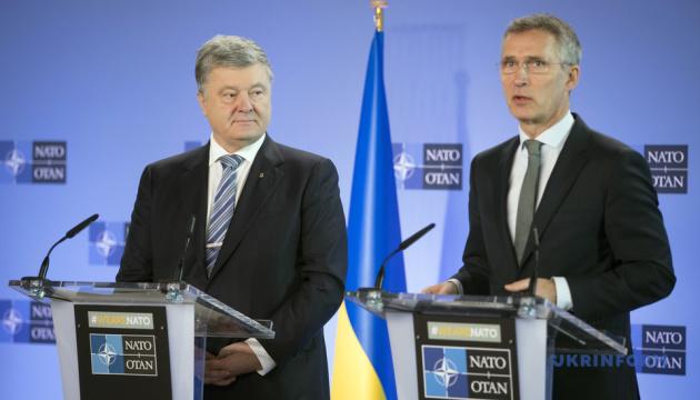 Україна підтримує намір НАТО започаткувати спостережну місію в Чорному морі