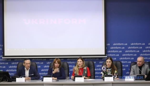 «Герои украинского Донбасса». Презентация документально-телевизионного цикла