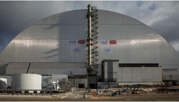 切尔诺贝利核电站保护罩启用时间推迟至2019年4月