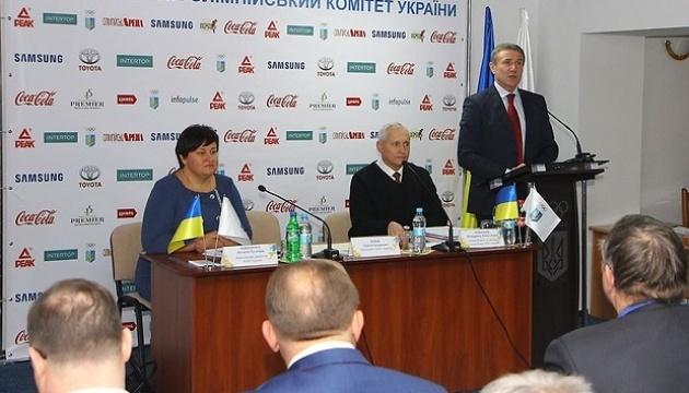 У Києві обговорюють питання розвитку олімпійського руху в регіонах