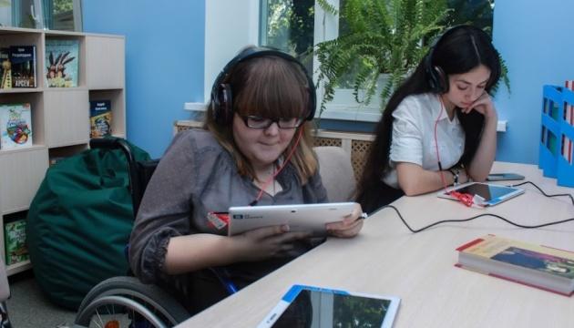 В инклюзивных школах Днепропетровщины обучается 800 детей с особыми потребностями
