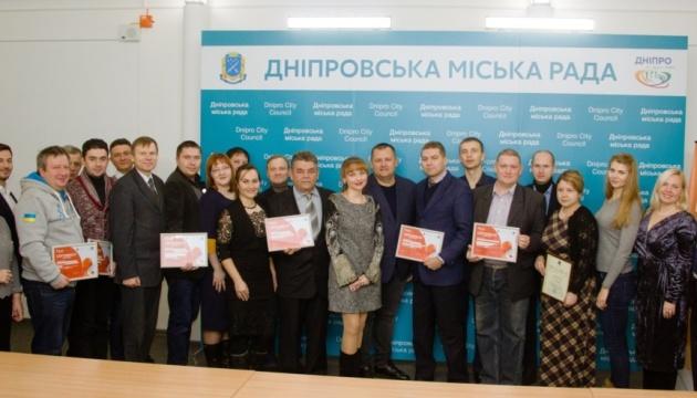 У Дніпрі нагородили переможців муніципального конкурсу винахідників і новаторів