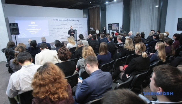 У Києві проходить фестиваль волонтерів Global Youth Fest'18