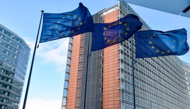 Италия договорилась с Евросоюзом про бюджет – СМИ