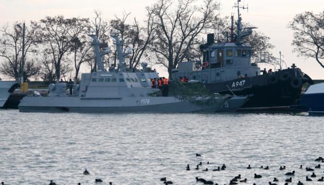 Украина может потребовать от России компенсацию за захват катеров и моряков