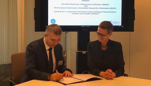 L'Ukraine et l'UE ont signé un accord sur la gouvernance électronique